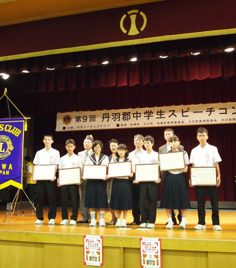 第9回丹羽郡中学生スピーチコンテスト