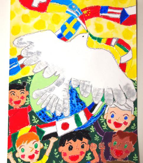 国際平和ポスター・コンクール