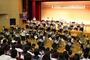 スピーチコンテスト 大口中学校吹奏楽部演奏
