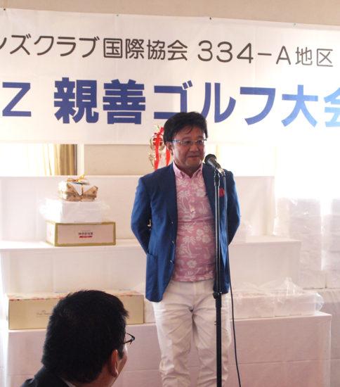6R-1Z親善ゴルフ大会