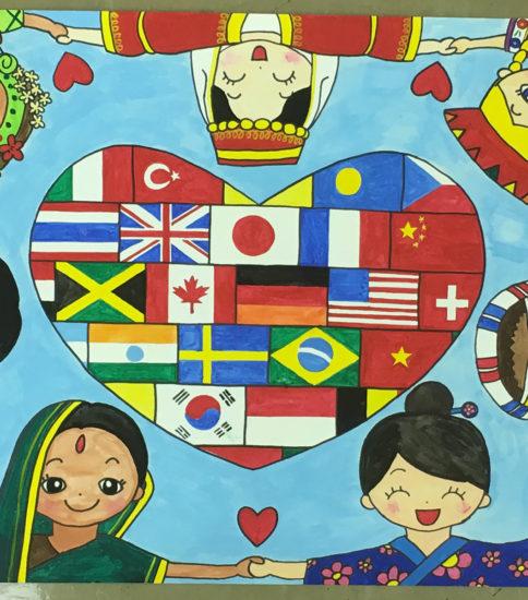 【2016】第29回国際平和ポスター・コンテスト