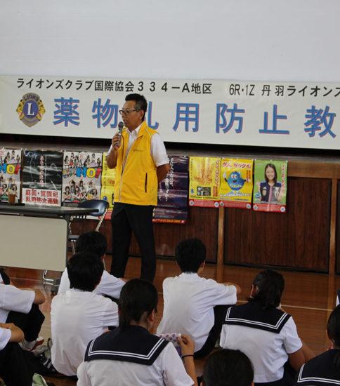 薬物乱用防止教室(扶桑北中学校)