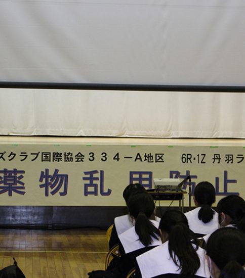 薬物乱用防止教室(大口中学校)