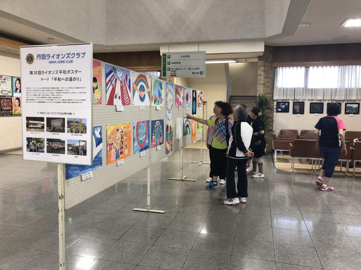 国際平和ポスター掲示