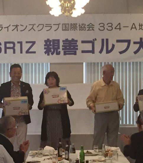 【2019】第1回ゴルフコンペ・6R-1Z親善チャリティーゴルフ大会