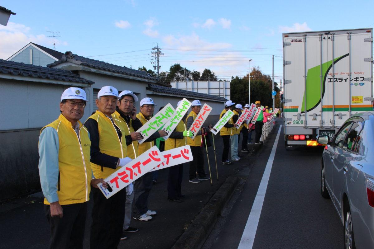 【2019】第3回交通安全監視活動イオン扶桑店