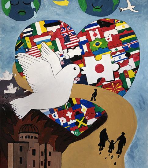 国際平和ポスターコンテスト