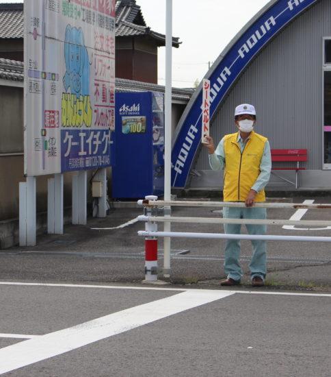【2020】第1回 交通安全監視活動イオン扶桑店