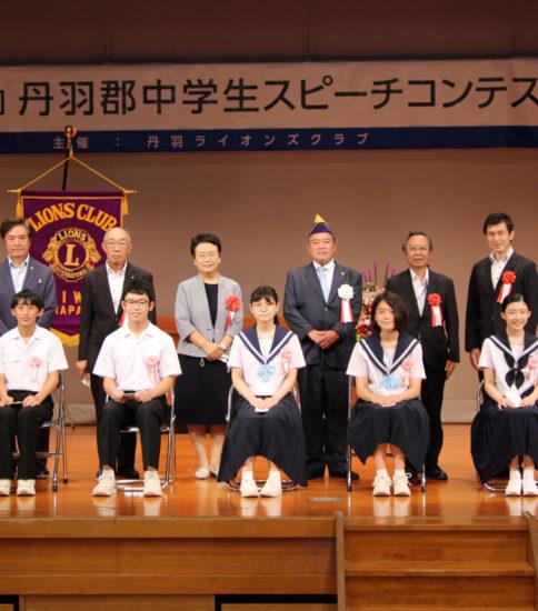【2021】第15回丹羽郡中学生スピーチコンテスト